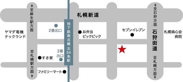 南北線北34条駅周辺地図